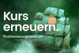 Positionierungszentrum für die Wirtschaft Hochfranken und München
